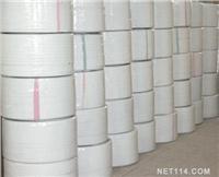 EVA泡沫塑料-EVA棉卷材-白色EVA泡棉-廠價直銷