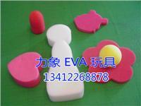 EVA沖壓件產品信息:EVA膠墊、EVA腳墊、EVA膠貼