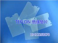 非金屬墊片=聚四氟乙烯墊片,特氟龍墊片的應用