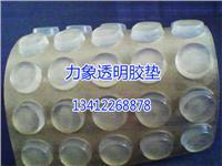 透明塑料膠墊,透明止滑墊,透明軟膠墊,透明硬膠墊,玻璃臺專用膠墊