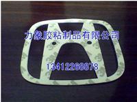供應:3M強力雙面膠貼◆本田標志膠貼◆強粘汽車面板膠貼
