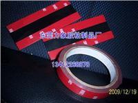 汽車雙面膠價格◆高粘性面板膠貼◆3M泡棉雙面膠帶