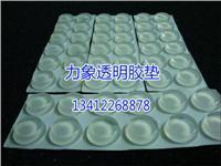 (EPDM,PU,PVC)透明膠墊—技術好質量穩定性,100%品質