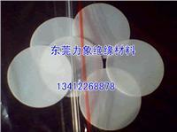 耐酸堿墊片,防腐鐵氟龍墊片,防腐材料廠
