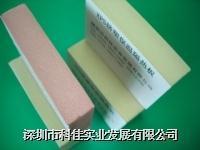 聚苯乙烯泡沫板 1800*600*10-100mm