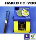 HAHHO FT-700焊咀烙鐵咀清潔器