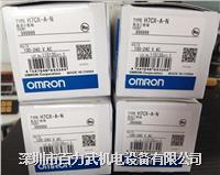 欧姆龙计数器H7CX-AD-N,H7CX-A4D-N?,H7BX-AW,H7EC-N H7CX-AD-N,H7CX-A4D-N?,H7BX-AW,H7EC-N