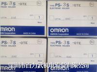 欧姆龙时间继电器H3Y-2,H3Y-2-C,H3Y-4-C,H3Y-4 H3Y-2,H3Y-2-C,H3Y-4-C,H3Y-4