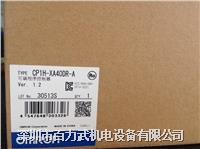 欧姆龙plc,CP1H-XA40DR-A CP1H-X40DT1-D  欧姆龙plc,CP1H-XA40DR-A CP1H-X40DT1-D