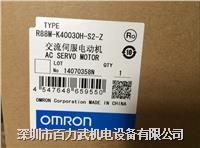 原装全新欧姆龙伺服驱动器R88D-GT04H-Z,R88M-G40030H-S2-Z