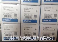 欧姆龙温控器,E5CN-R2MT-500,E5CN-Q2MT-500, E5CN-Q2TD E5CN-R2MT-500,E5CN-Q2MT-500, E5CN-Q2TD