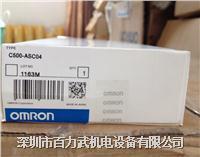 欧姆龙模块,C500-ASC04 欧姆龙模块,C500-ASC04