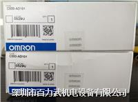 欧姆龙plc,C500-AD005 C500-AD005