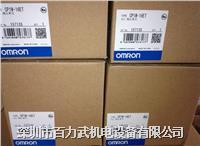 欧姆龙扩展模块CP1W-8ET,CP1W-16ET,CP1W-32ET CP1W-8ET,CP1W-16ET,CP1W-32ET