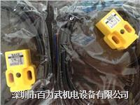 台湾BAKS光电开关DE-1807NO DE-1805NO DA-1805NO