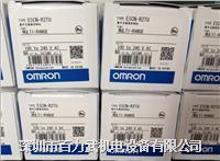 欧姆龙温控器E5CN-R2TU E5CN-R1TU AC100-240 E5CN-R2TU E5CN-R1TU AC100-240