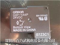 欧姆龙继电器G8P-1A4P DC24 ABB开关C3SS1-10B-20 G8P-1A4P C3SS1-10B-20
