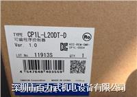 欧姆龙plc, CP1E-L20DR-A CP1E-L20DR-A