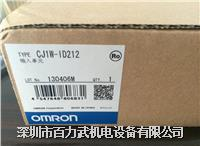 欧姆龙模块CJ1W-ID212 CJ1W-CRM21  CJ1W-ID212 CJ1W-CRM21