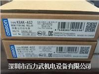 欧姆龙K8AK-AS2  K8AK-AS1 AC/DC24 K8AK-AS2  K8AK-AS1 AC/DC24
