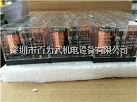 欧姆龙继电器G2R-2-SNI AC240(S) G2R-2 DC24 欧姆龙继电器G2R-2-SNI AC240(S) G2R-2 DC24