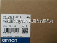欧姆龙plc,CP1L-L14DT-D CP1L-L14DT-A CP1L-L14DT-D CP1L-L14DT-A