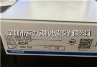 欧姆龙继电器 G9H-210S G9H-205S