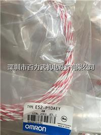 欧姆龙热电偶E52-P35A E52-P20A E52-P10AE E52-CA1D E52-P10AEY