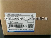 欧姆龙继电器 G3PE-235B-3N   G3PE-235B-2N    欧姆龙继电器 G3PE-235B-3N   G3PE-235B-2N