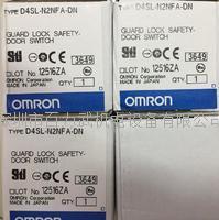 欧姆龙安全锁 D4SL-N2NFA-DN D4SL-NK2G 欧姆龙安全锁 D4SL-N2NFA-DN D4SL-NK2G