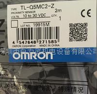 欧姆龙开关TL-Q5MC2-Z,TL-Q5MD2,TL-Q5MC1-z,TL-N20ME1,TL-Q5MC1 TL-T2E1 欧姆龙开关TL-Q5MC2-Z,TL-Q5MD2,TL-Q5MC1-z,TL-N20ME1,TL-Q