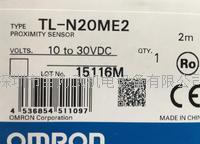欧姆龙接近开关TL-N20ME2  TL-N20ME2