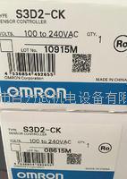 OMRON欧姆龙S3D2-CK 10-24V,S3D2-EK OMRON欧姆龙S3D2-CK 10-24V,S3D2-EK