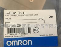 欧姆龙光纤 E32-T21L  E3Z-LS66