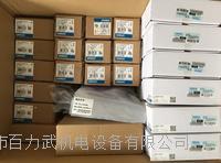 欧姆龙S82K-05024,XG4H-3431