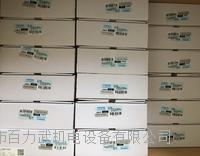 欧姆龙光栅 F3SJ-A0245P30
