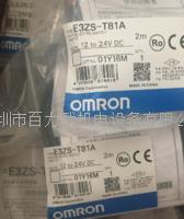 欧姆龙传感器 E3ZS-T81A