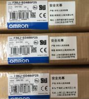 OMRON欧姆龙F3SJ-E0785N25 OMRON欧姆龙F3SJ-E0785N25