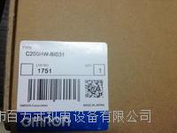 OMRON欧姆龙C200HW-NC113,C200HW-COM02-V1 OMRON欧姆龙C200HW-NC113,C200HW-COM02-V1