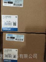 OMRON欧姆龙CS1W-CLK52-V1,CS1W-NC233 OMRON欧姆龙CS1W-CLK52-V1,CS1W-NC233
