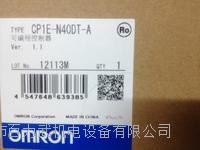 OMRON欧姆龙CP1E-N40DT1-A-CH, CP1E-N40DT-D-CH OMRON欧姆龙CP1E-N40DT1-A-CH, CP1E-N40DT-D-CH
