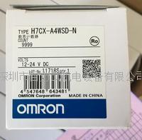 OMRON继电器 MKS3PIN-5 K34-C1