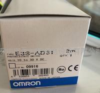 欧姆龙变频器