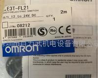 欧姆龙传感器 E3T-FL21