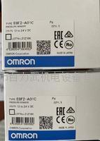 欧姆龙传感器 E8F2-A01C S8FS-C05012J