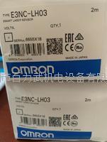 欧姆龙计数器 H7EC-N-300