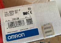 欧姆龙继电器  G9SA-501-P DC24