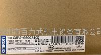 欧姆龙电源 S8FS-G60024CD S8FS-G60012CD