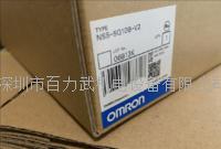 欧姆龙触摸屏 NS5-SQ10B-V2