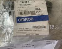 欧姆龙传感器 E3T-ST12M